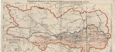Naseljenost Slovencev na Koroškem po cerkvenem šematizmu leta 19