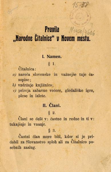 Pravila Narodne čitalnice