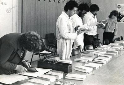 Vzajemna knjižnica Komunaprojekta