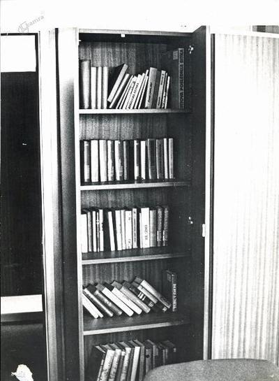 Vzajemna knjižnica v tovarni PIK