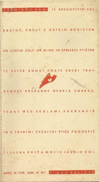 Češminov grm - pesniška zbirka_naslovnica