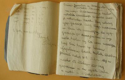 Šolski zvezek, slovenščina, Turnšek, I. OŠ Celje, 1936/1937, 66