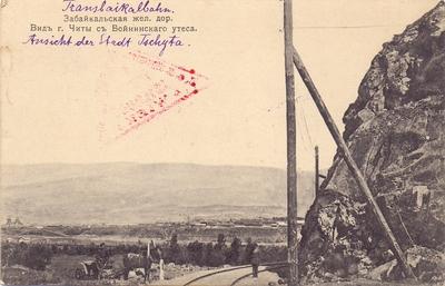 Transbaikalbahn, Ausicht der Stadt Tschyta