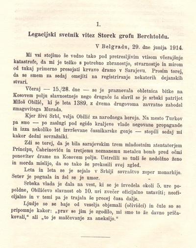 Avstro-Ogrska rdeča knjiga - atentat v Sarajevu