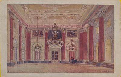 Razglednica: Državno zdravilišče Rogaška-Slatina. Zdraviliška dvorana. Poslana leta 1924.
