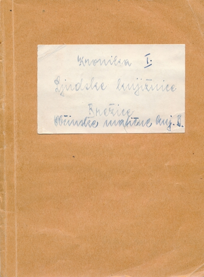 Kronika brežiške knjižnice od leta 1945 do vključno 1964 (1. zvezek)