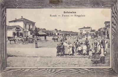 Sołotwina, Rynek - Ringplatz