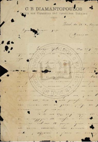 Επιστολή από C.B Diamantopoulos προς Χαρίλαο (Fabric von Cigaretten und Turkischen Tabaken) 1887