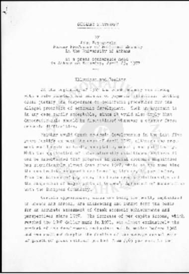 Summary Statement by John Pesmazoglu at a press conference in Athens (29/04/1972)