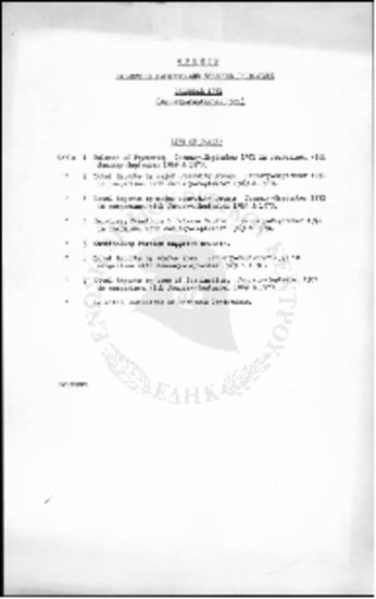 Ballance of Payments and Selected Indicators Calendar-Greece (January-September 1971)