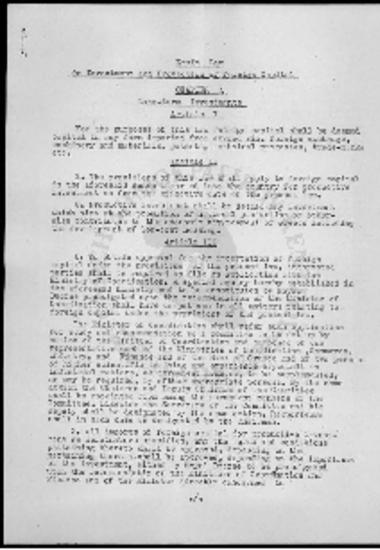 Draft law - On Investment and Protection of Foreign Capital - 1953