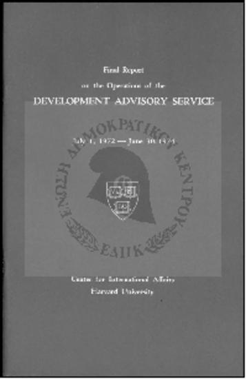 Final Report on the Operations of the Development Advisory Service (1972-1974)