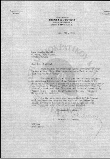 Επιστολή προς Ιωάννη Ζίγδη από Γεώργιο Βουρνά-Κριτική βιβλίου