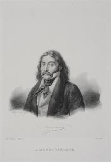 A. MAVROCORDATO