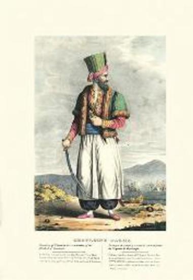 CHOURCHIT PACHA. Seraskire of Rhumelia, late commander of the Blockade of Messolonghi.