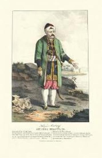 ANDREAS MIAOULIS. Admiral of the Greek Fleet.
