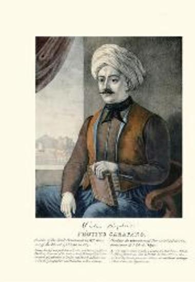 PHOTIUS CARAPANO. Senator of the Greek Government in 1822. Governer of the Island of Naxia in 1824.
