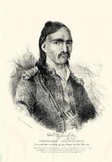 THEODORE COLOCOTRONI, Commander in Chief of the Troops in the Morea.