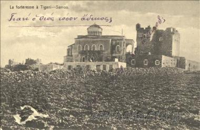La forteresse à Tigani - Samos.