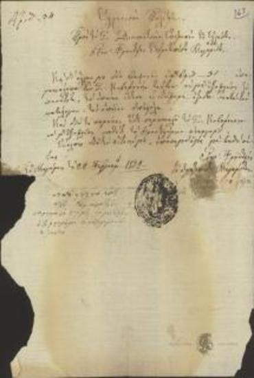 General Commissary of the Camp of Megaris (Io. Mavrolitharitis) to the Administrative Committee of Greece