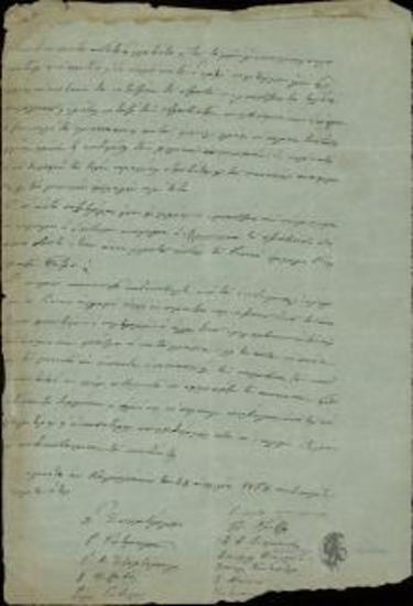 Νόμος και Κανονισμός του εν Καλαμπάκα στρατοπέδου