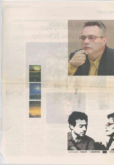 Έφυγε σε ηλικία 64 ετών ο Νίκος Θέμελης, Ο πολιτικός της λογοτεχνίας