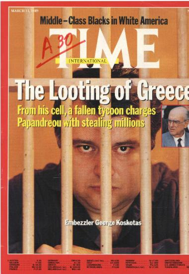 The Looting of Greece : From his cell, a fallen tycoon charges Papandreou with stealing millions : Embezzler George Koskotas