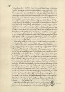 Meletios of Neokaisareia to Rafaïl metropolite of Ikonion
