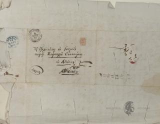 Kon. Oikonomos to Sofoklis Oikonomos and Anthia Oikonomou.