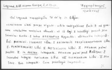 Αργυρόπουλος , Ιωάννης