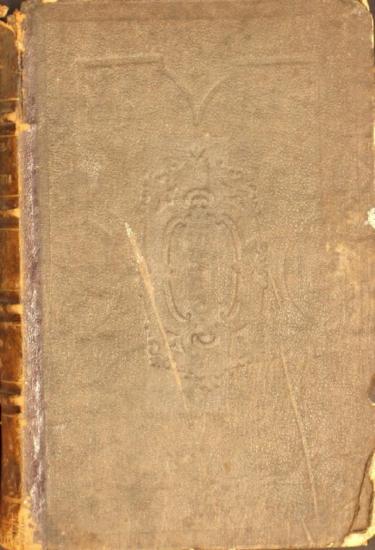 Αρχαιολογία: Ιστορία της αρχαίας καλλιτεχνίας. Τόμος πρώτος / υπό Ρ. Α. Ραγκαβή