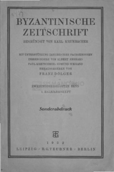 Essai sur Kahrié djami au début du XIIème siècle / par H. E. del Medico