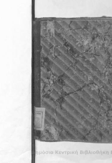 Ανθολόγιον γαλλικόν ήτοι συλλογή εκλεκτών τεμαχίων : εξ αριστων γάλλων πεζογράφων και ποιητών : εις τεύχη τρια προς χρήσιν των προγυμνασιακών και κατωτέρων γυμνασιακών τάξεων : τεύχος 2 /υπό Διονυσιου Π. Κοντογεώργη