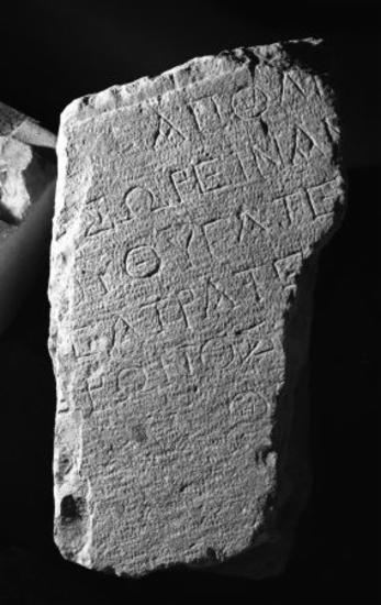 Achaïe II 033: Τιμητική της πόλεως της Πάτρας για την Κηνσωρείνα, σύζυγο του Σεμπρωνίου Ατρατείνου, πάτρωνα και ευεργέτη της πόλης