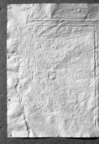EAM 035: Τιμητική του κοινού Ελημιωτών για τον αυτοκράτορα Αντωνίνο τον Ευσεβή