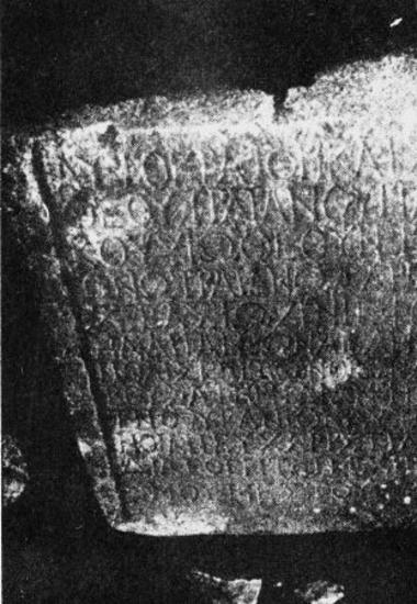 IThrAeg E078: Οροθετική στήλη, τιμητική του αυτοκράτορος             Αδριανού
