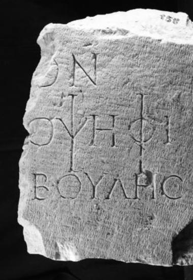 Achaïe II 041: Τιμητική (;)