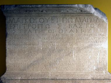 IThrAeg E084: Τιμητική επιγραφή των στρατηγών Θράκης για τον             αυτοκρατορικό επίτροπο Θράκης Μάρκο Ουέττιο Μάρκελλο