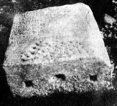 IThrAeg E079: Οροθετική στήλη, τιμητική του αυτοκράτορος             Αδριανού