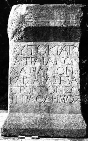 IThrAeg E210: Τιμητική του αυτοκράτορος Αδριανού