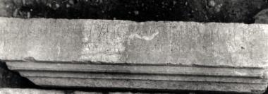 Achaïe II 020: Τιμητική για τον Αγρίππα Πόστουμο, θετό γιο του Αυγούστου και πάτρωνα της πόλεως