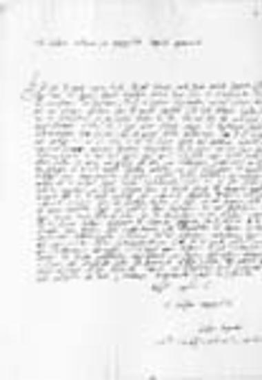 Επιστολή του Γεωργίου Πολίτη