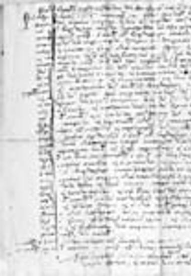 Αφιέρωση στη μονή Ξηροποτάμου της εκκλησίας των Αγίων Πάντων στη Σαντορίνη από το Βαρδάλαχο Πολίτη και τη σύζυγό του Μαρία