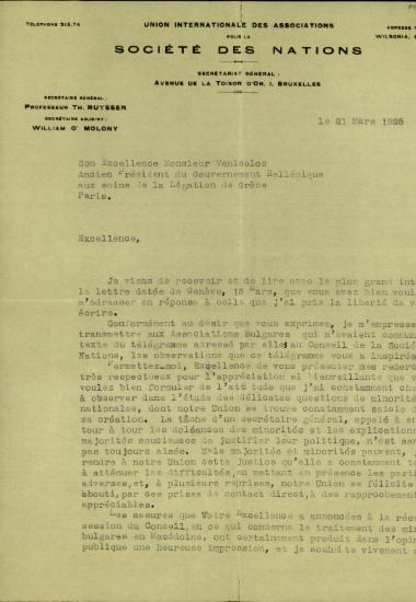 Επιστολή του Γενικού Γραμματέα της Union Internationale des Associations της Κοινωνίας των Εθνών, Th. Ruyssen, προς τον Ελ. Βενιζέλο