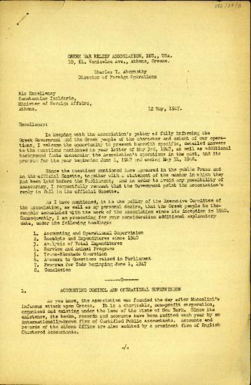 Επιστολή του επικεφαλής των εξωτερικών υποθέσεων της Greek War Relief Association, Charles T. Abernethy, προς τον υπουργό Εξωτερικών, Κ. Τσαλδάρη, σχετικά με τις παρελθούσες δράσεις της οργάνωσης στην Ελλάδα καθώς και με το πρόγραμμά της για την περίοδο 1 Ιουνίου 1947 - 31 Μαΐου 1948.