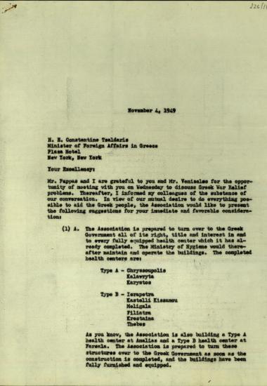 Επιστολή του William Helis προς τον Κ. Τσαλδάρη σχετικά με τις προτάσεις της Greek War Relief για την ενίσχυση του ελληνικού λαού.