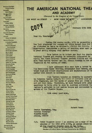 Επιστολή του R. Breen προς το Γενικό Διευθυντή του Εθνικού Θεάτρου, Γ. Θεοτοκά σχετικά με το ενδιαφέρον να παρουσιαστούν τα θεατρικά έργα Ηλέκτρα και Οιδίπους με την Κατίνα Παξινού και τον Αλ.Μινωτή στο ANTA Playhouse.
