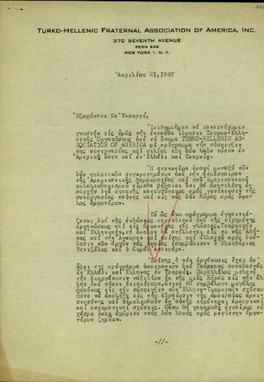 Επιστολή των Αλ. Γούτα και Φερδούν Δεμοκάν προς τον Υπουργό Ναυτικών της Ελλάδας, Σ. Βενιζέλο, σχετικά με την ίδρυση της Τουρκοελληνικής Οργάνωσης με την επωνυμία Tourko-Hellenic Association of America.