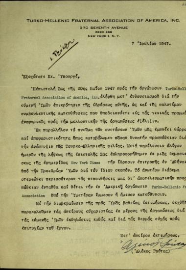 Επιστολή του Αλέκου Γούτα προς τον Υπουργό Ναυτικών της Ελλάδας, Σ. Βενιζέλο σχετικά με την οργάνωση της Turko-Hellenic Fraternal Association of America, Inc.