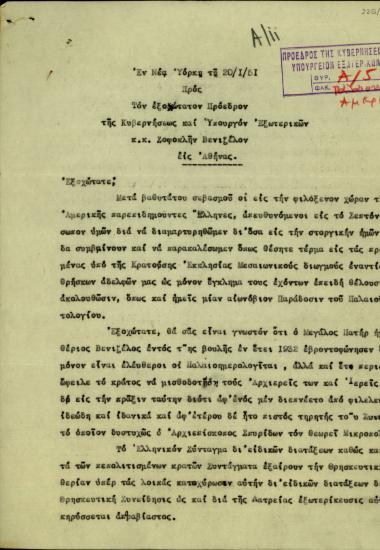 Επιστολή των εν Αμερική ακολουθούντων το παλαιό ημερολόγιον προς τον Πρόεδρο της Ελληνικής Κυβέρνησης και Υπουργό των Εξωτερικών, Σ. Βενιζέλο, σχετικά με τη στάση της Εκκλησίας ενάντια στους παλιοημερολογήτες.